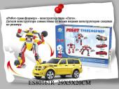 Конструкторы пластмассовые.  Игровые наборы для сборки (Lego и аналоги).  Сертификаты 0848286 РОСС CN.МН11.В09100...