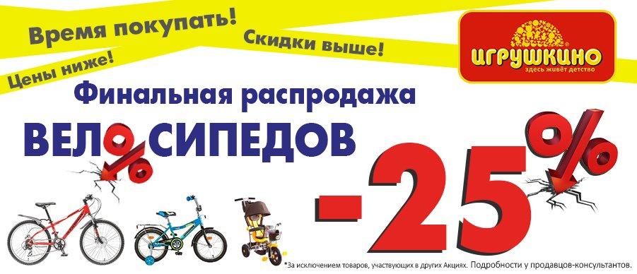 Размещение статей в Ленинск продвижение сайта в саратове цены