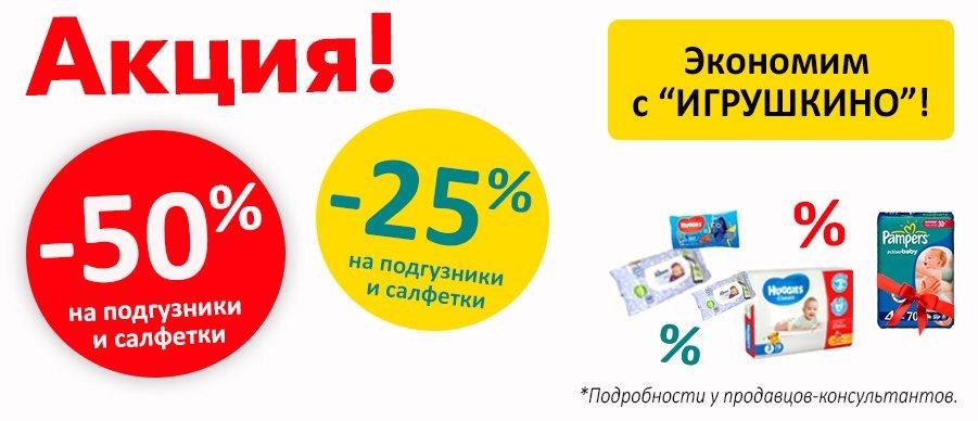 продвижение сайтов в г.иркутск