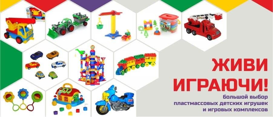 детский магазин игрушек кемерово